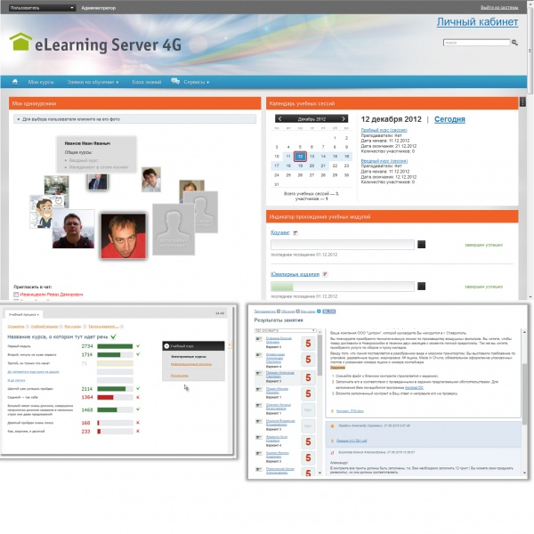 eLearning Server 4G,  «ГиперМетод»
